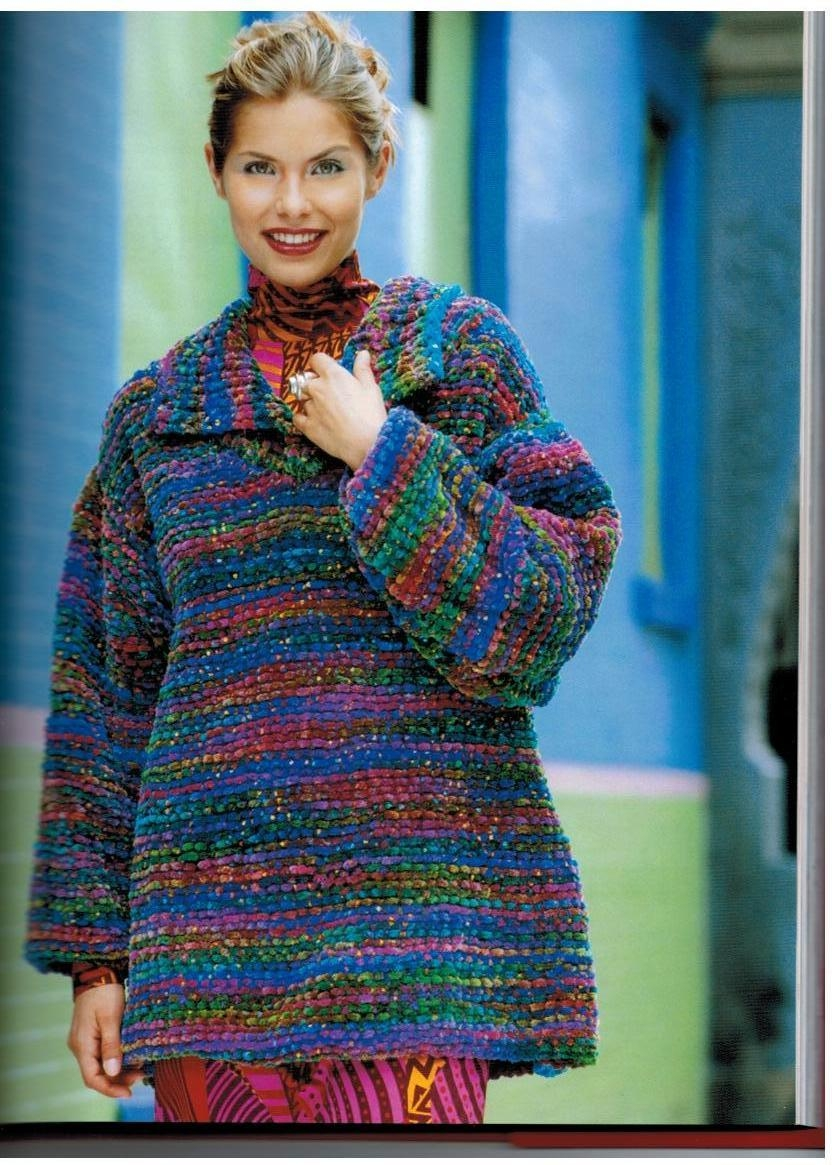 Vogue Knitting Book Very Easy Knits Hardcover pattern book ...