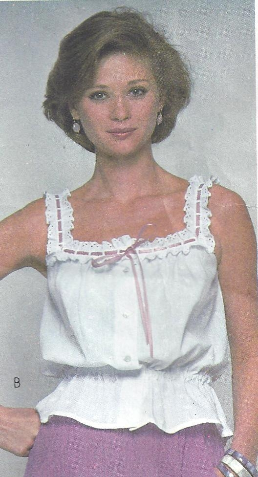Mccalls Pattern 7580 Tank Top Camisole Lace Ruffles Size 16 Sewing