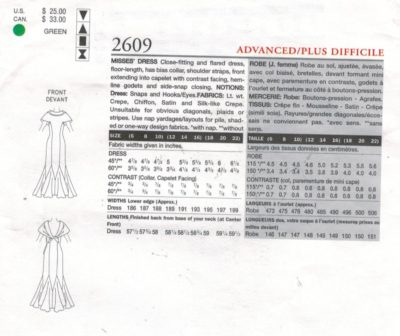 5ba2d2440437e Vogue Pattern 2609 Vintage Design evening gown from the 1930s Size 6 8 10